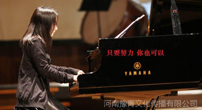 【视频钢琴操作教程步骤零基础自学电子琴乐一分钱做二维码入门教学图片