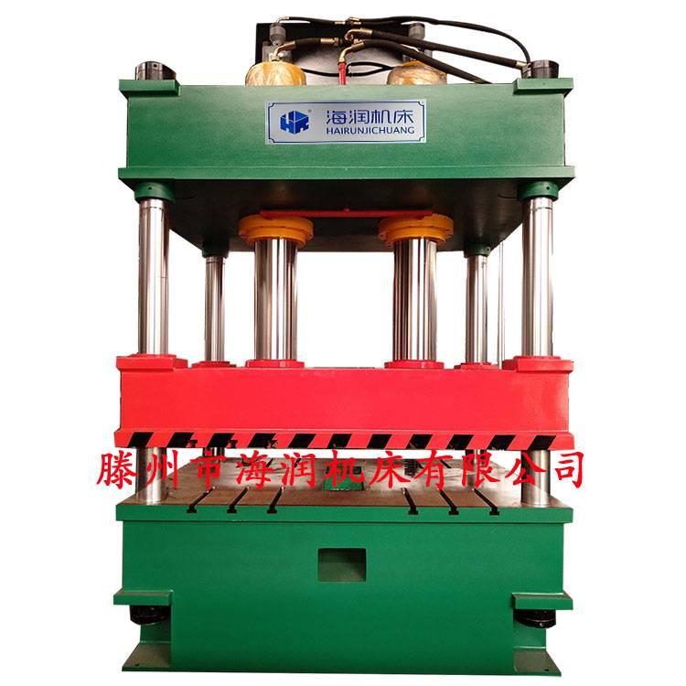 400T双缸四柱拉伸液压机 玻璃钢模压液压机