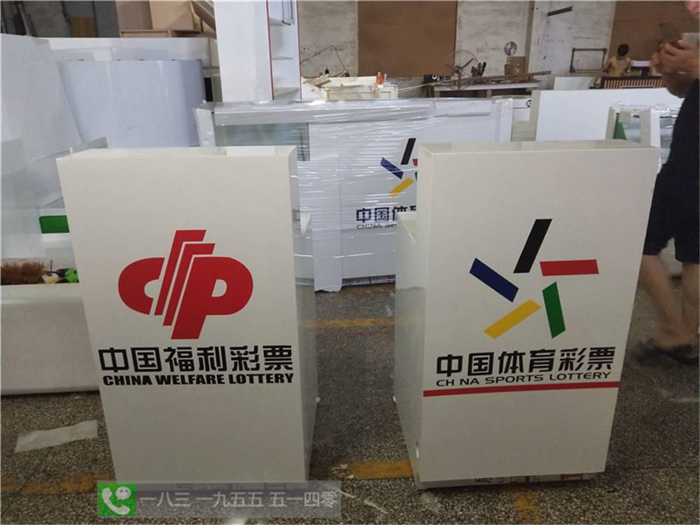 四川广元七乐彩展示柜双彩店展示柜惊爆低价