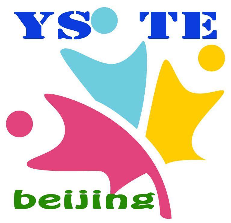 2019北京国际少儿体适能大会及展览会