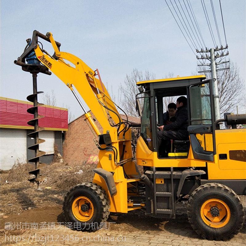 水泥杆铲车打眼机 栽树打坑机 铲车电线杆打坑机使用方法 天泽出品