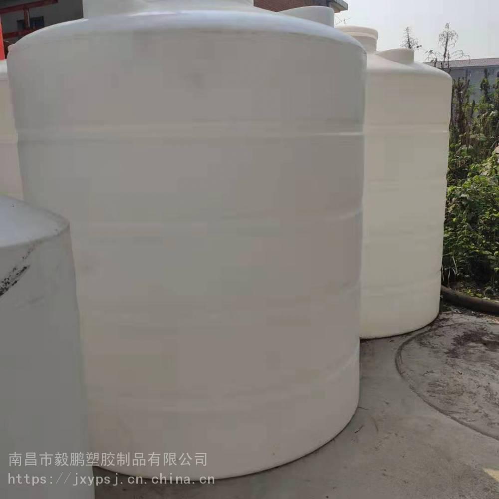 8吨PE食品级圆柱形平底水塔水柜蓄水箱储液罐耐酸碱水箱江西毅
