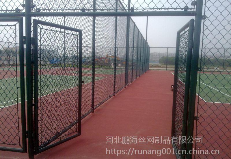 哈尔滨运动场围网 体育场专用围网厂家