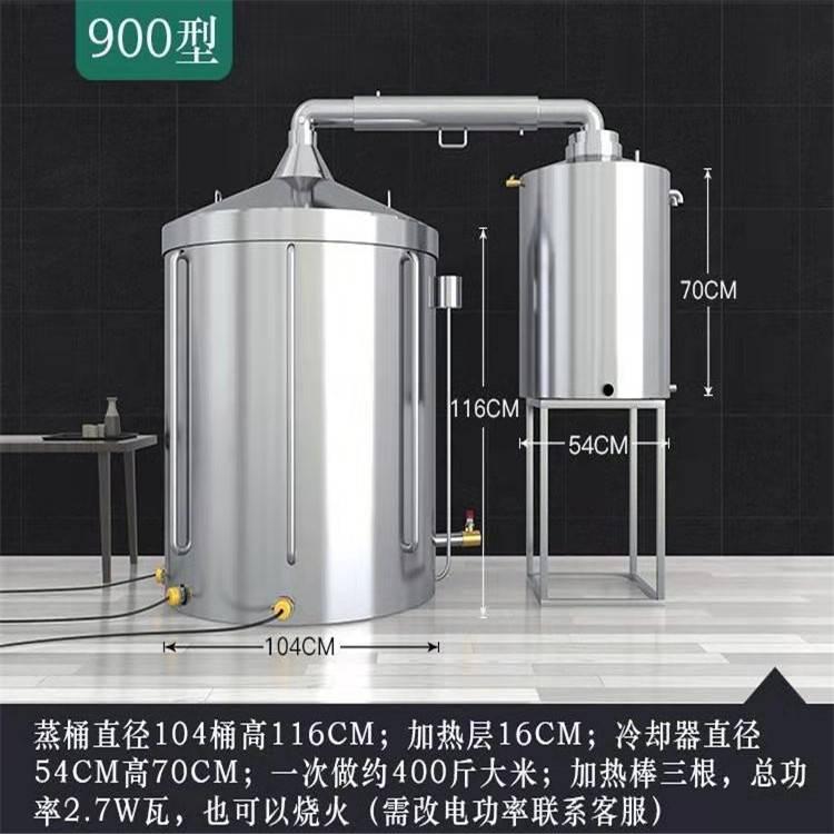 固態釀酒設備價格 電加熱液態蒸酒設備廠家