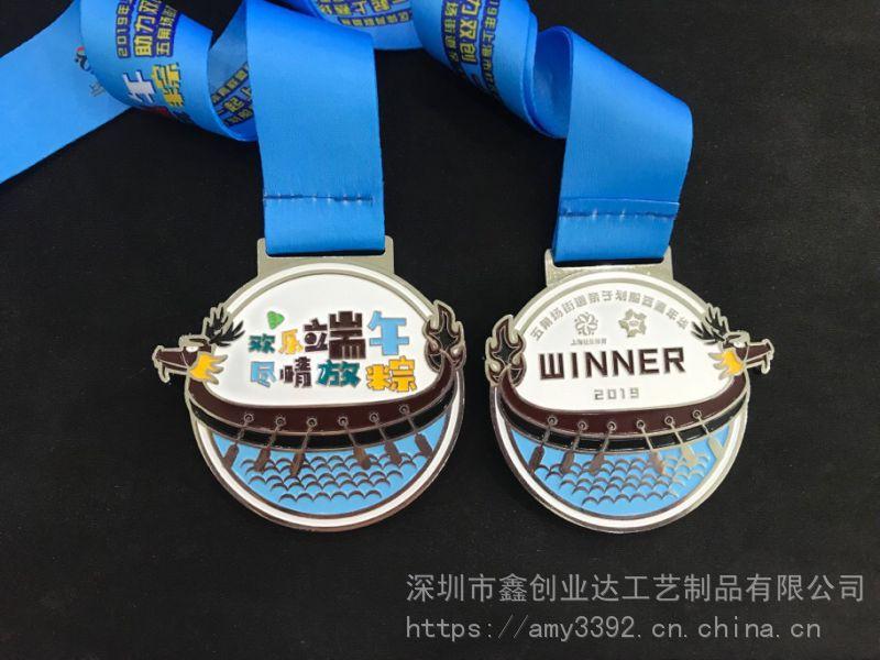 节日奖牌定制 端午节赛龙舟比赛奖牌,建军节纪念奖牌