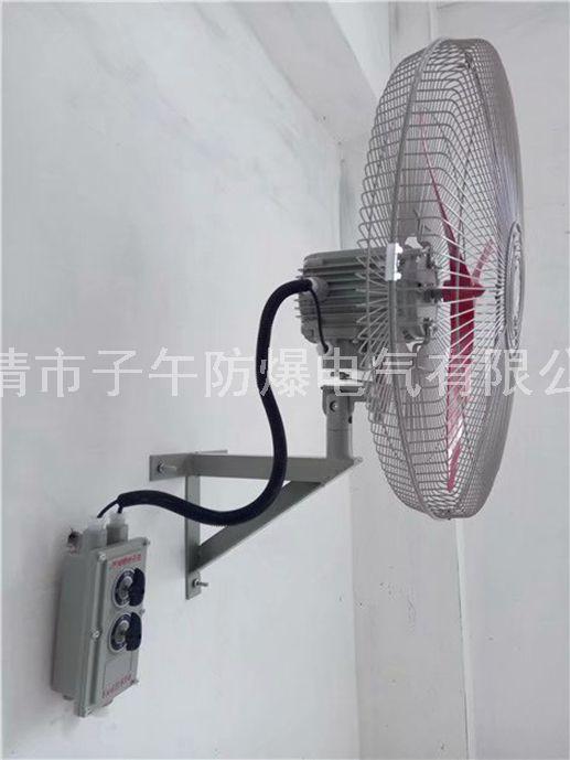 防爆摇头扇 FB-500-6600m3/h/0.37KW 供应锅炉房