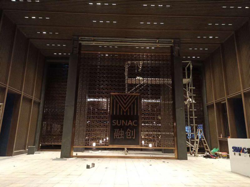 肇庆四会融创书院金属不锈钢屏风制作与安装