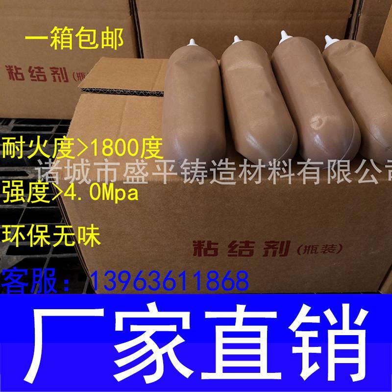 模具脱模剂砂芯型粘合剂发货