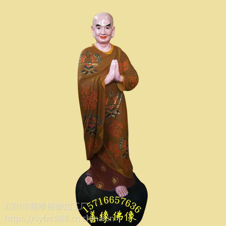 河南 佛像工艺制品厂定制木雕 石雕树脂彩绘十八罗汉佛像