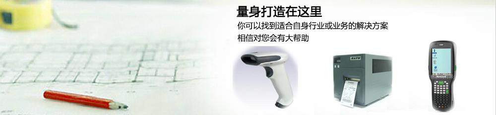 南京旭生电子信息技术有限公司