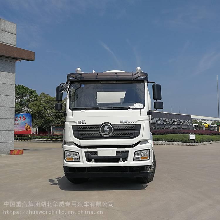 濱州重汽砂漿運輸車多少錢一輛