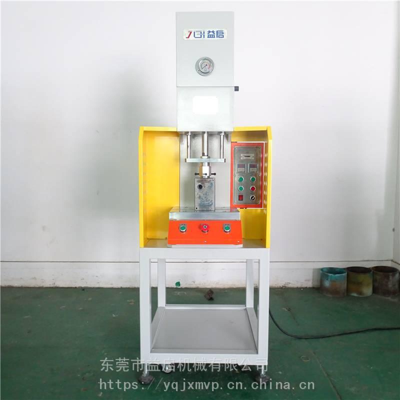 5噸單臂壓鉚機_益啟小型單臂油壓機_YQTG弓型單臂油壓機市場價格