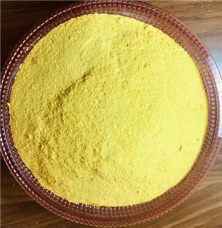 供应水方程饮用水30%白色聚合氯化铝:黄色聚合氯化铝,聚合氯化铝铁