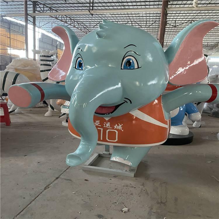 玻璃钢卡通大象雕塑 广州动物卡通雕塑 定制厂家