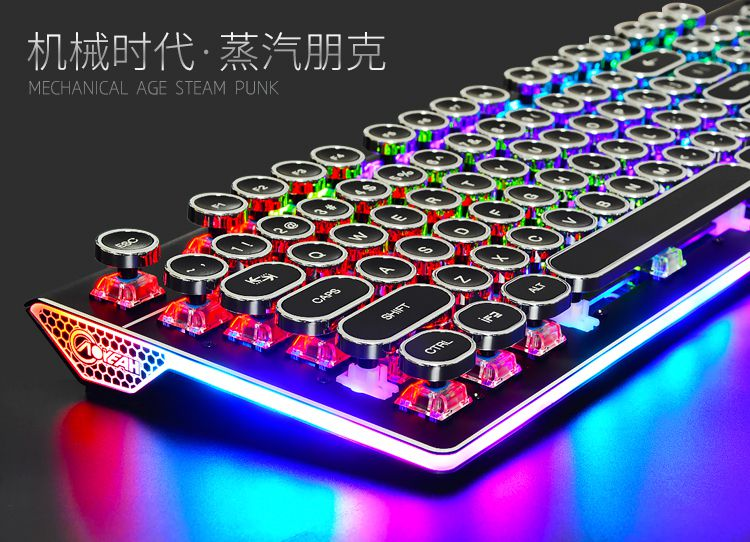 RGB机械键盘青轴跑马灯金属七彩炫光闪光圆蒸汽朋克复古