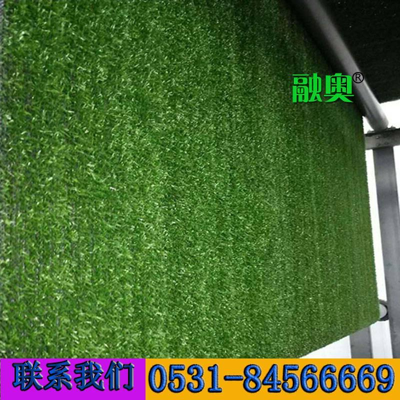 广东人造草坪厂家围挡草坪 人造草皮围墙2.5米宽 幼儿园草坪融奥人造草坪价格低质量好