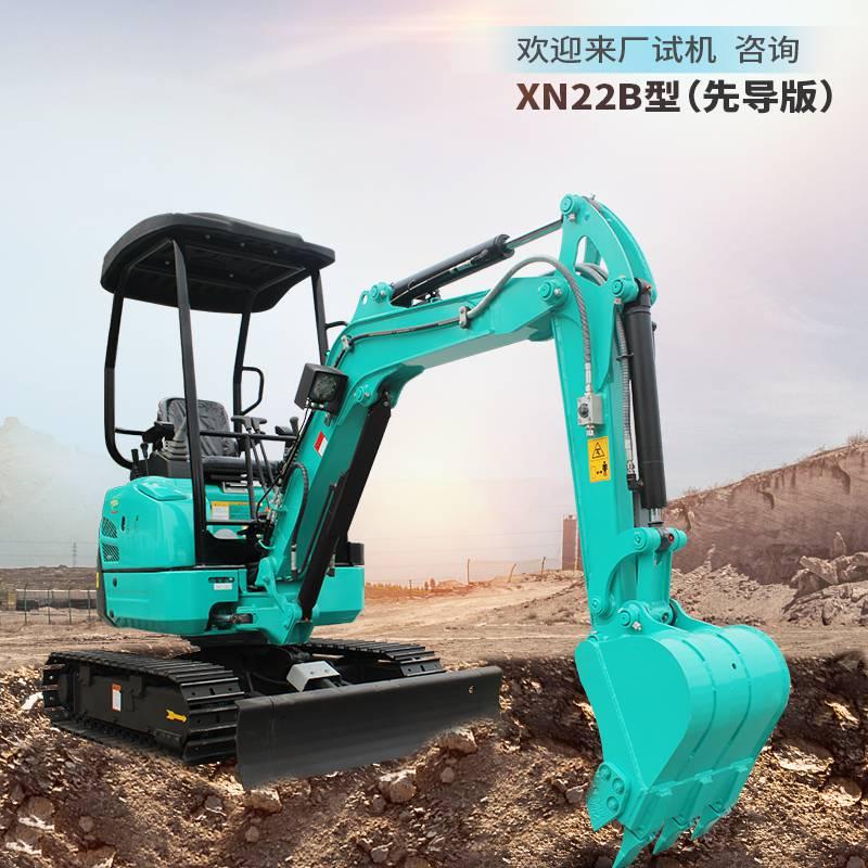 施工小挖机山东销售拆墙用小型挖掘机无尾施工的迷你小挖机工程挖