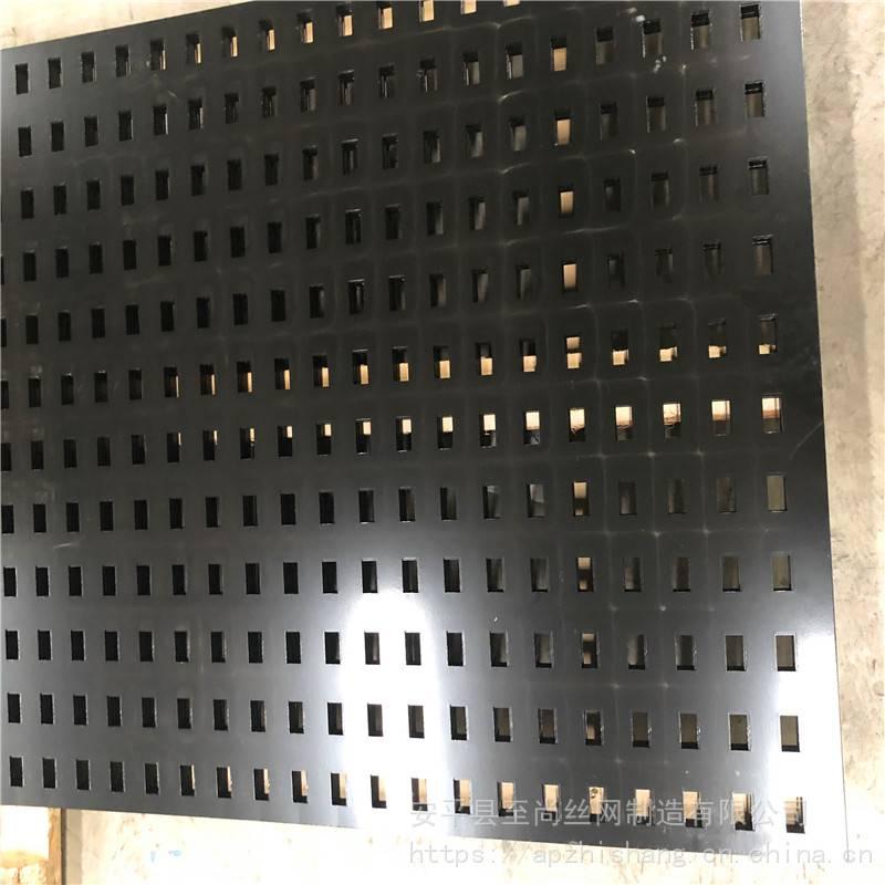 陶瓷货架 冲孔板货架 冲孔板展板生产厂家【至尚】