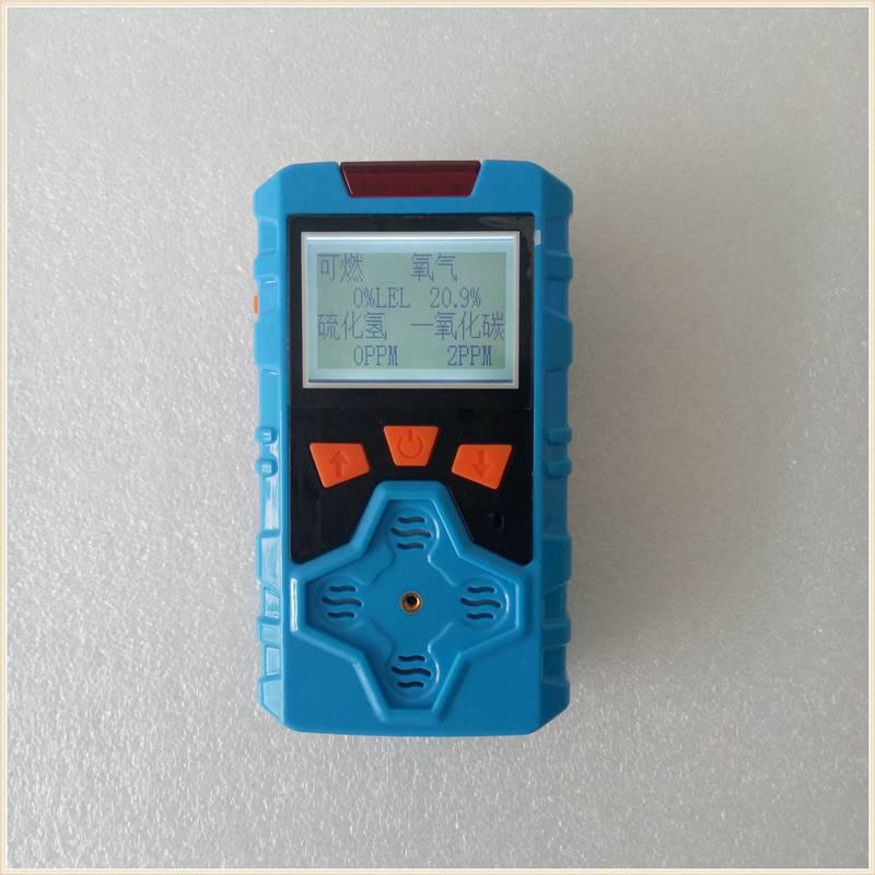 KP836四合一气体检测仪