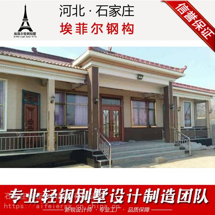 河北沧州别墅万达农村中原别墅生产厂家附近别墅区轻钢轻钢图片