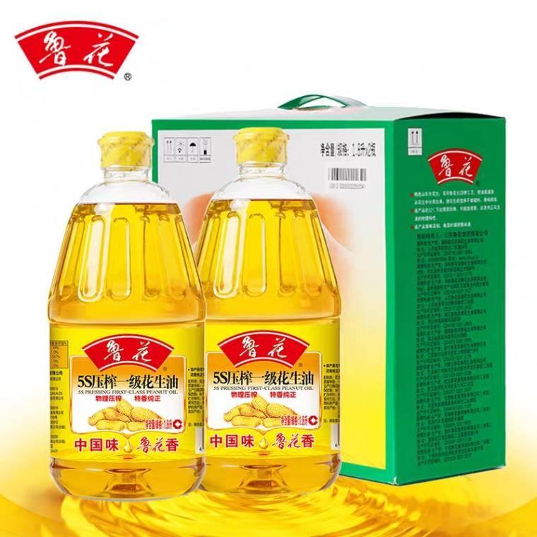 鲁花5S压榨一级花生油1.8L*2礼盒(天津塘沽直销)