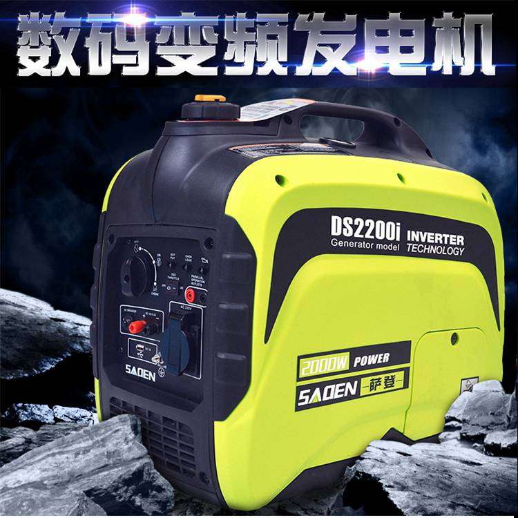 萨登DS2200i带3台冰箱轻轻松