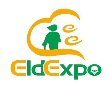 2019第三届中国(广州)国际老年健康产业博览会