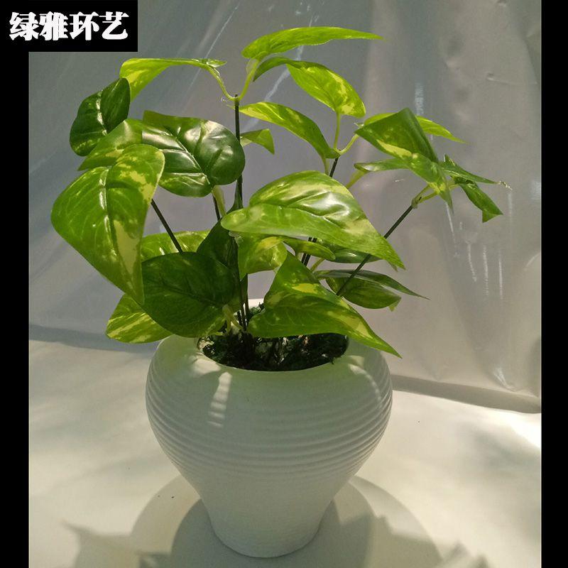 仿真叶片生产厂家小绿植植物小盆栽定做植物墙叶子配件