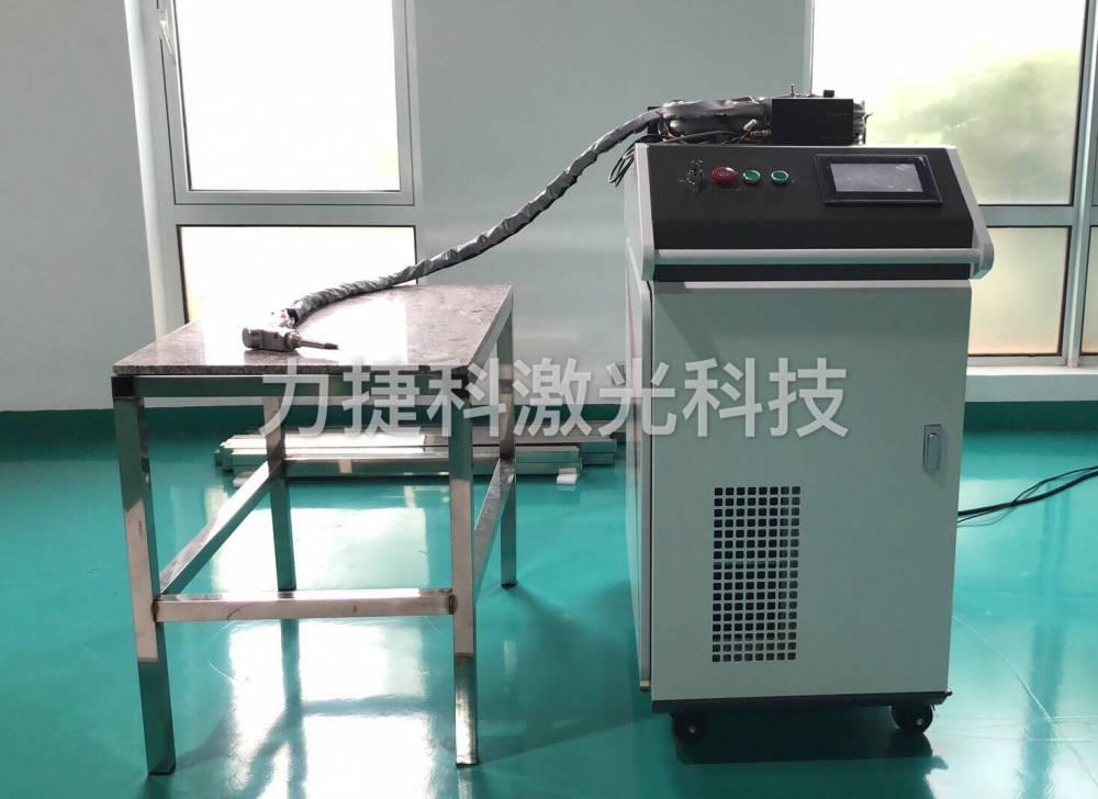 深圳 力捷科激光 LJK-1000W手持式激光焊接机 铝合金激光焊接机