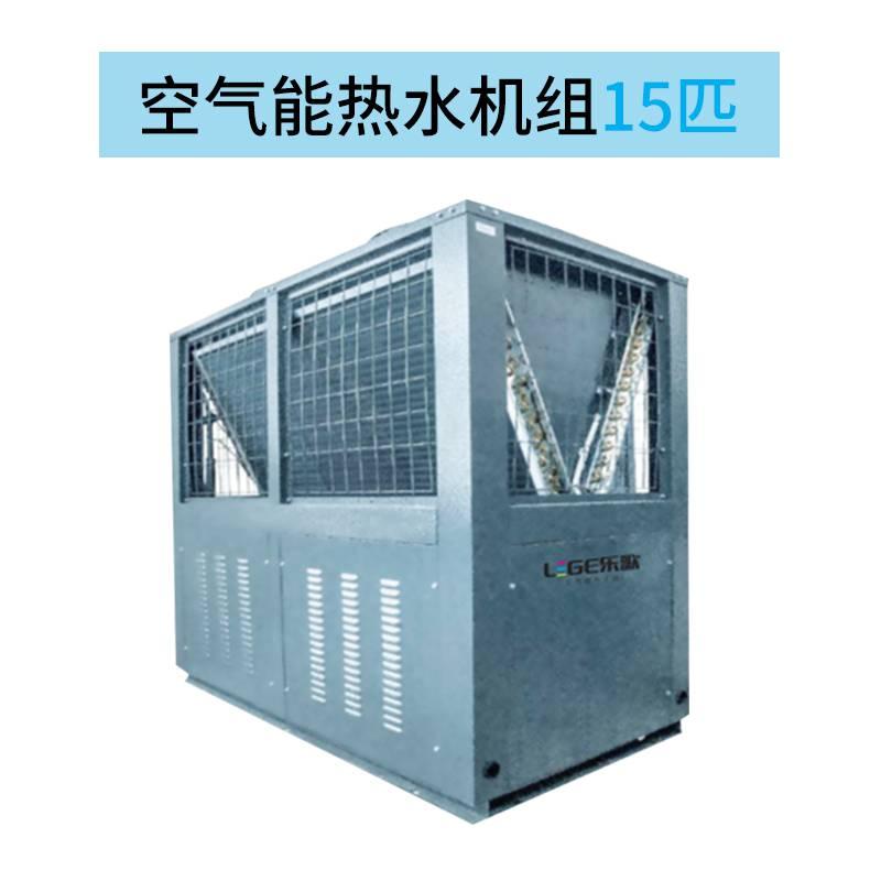 樂歌空氣能熱水器生產流水線