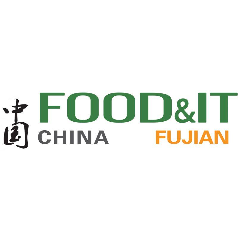 2018年福建食品加工机械及包装设备展览会