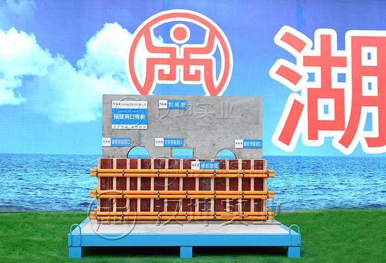 云南工法样板展示区 工程实体质量样板工艺展示