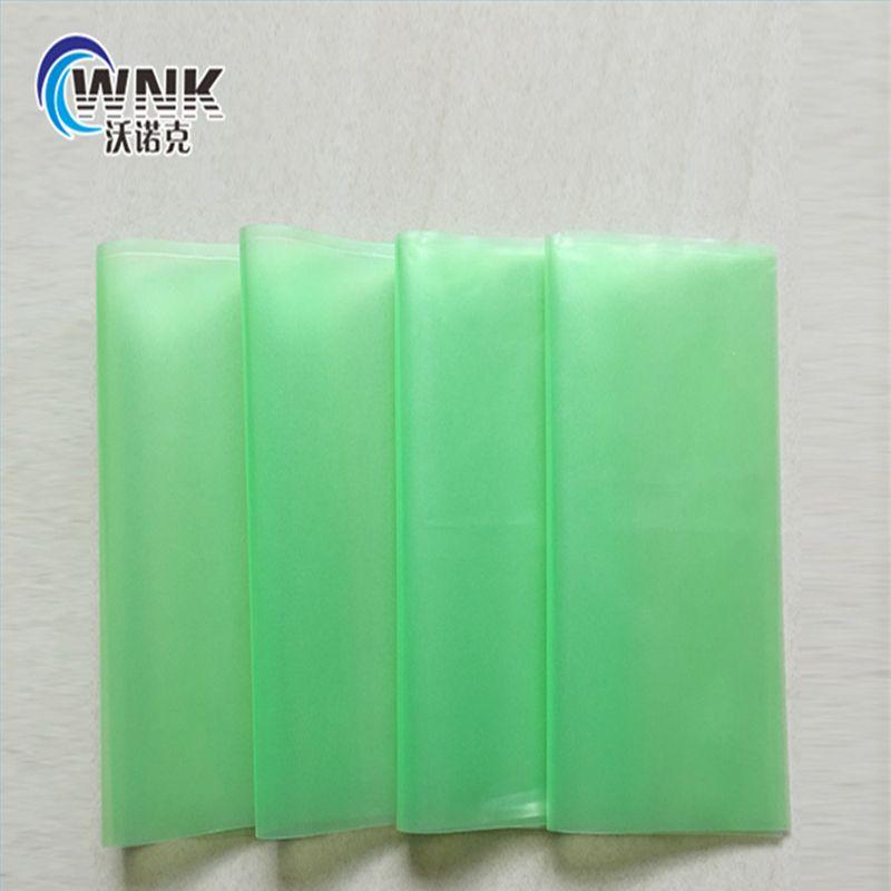 气相防锈袋系列产品生产流程