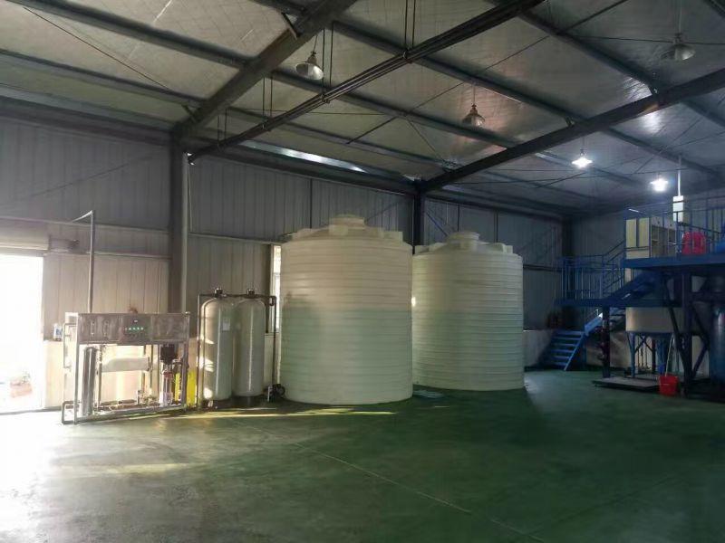 15吨塑料防腐储罐 聚乙烯储药罐 水处理PE水箱