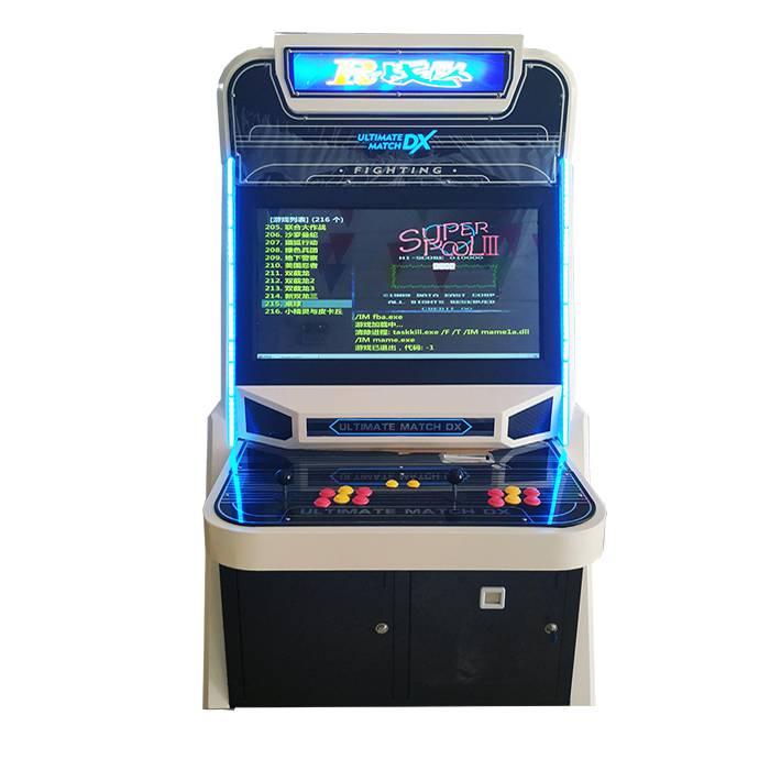 供应室内游乐场设备电网城游戏机格斗机