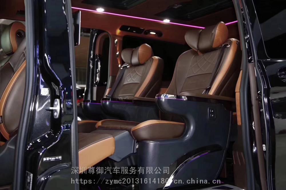 深圳改装奔驰V260L埃尔法航空座椅全景天窗真皮内饰翻新升级