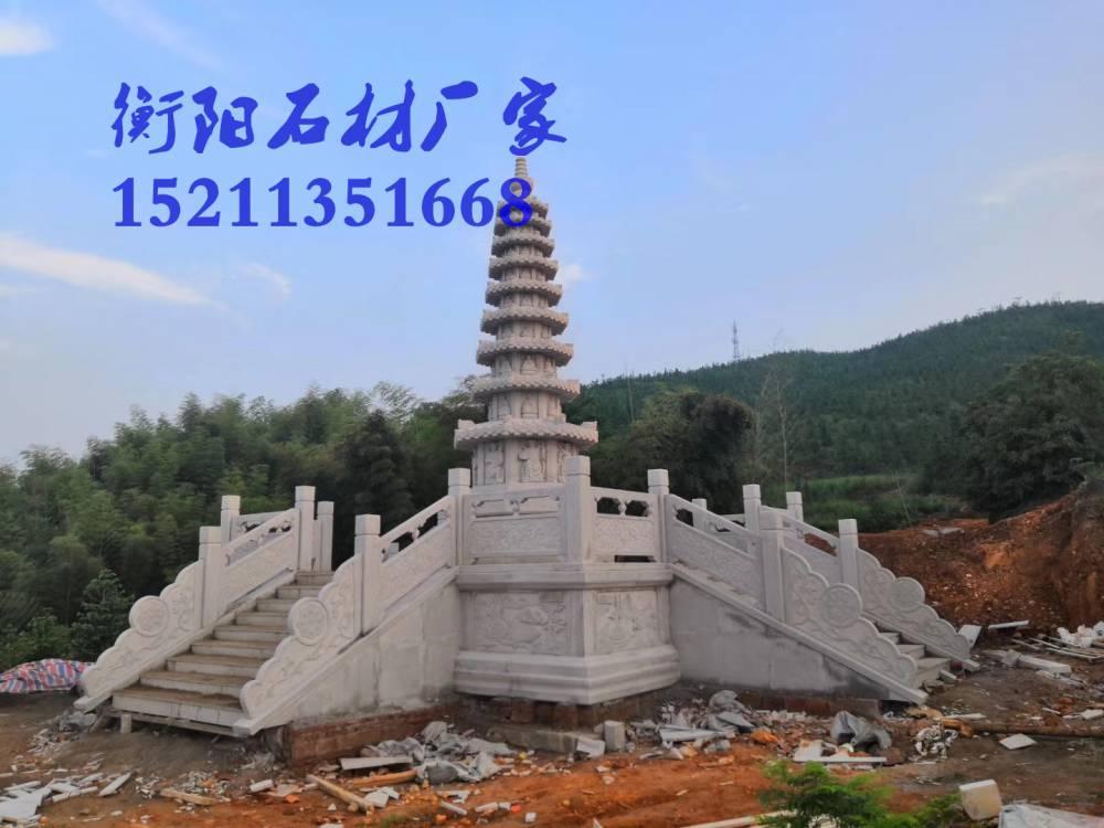 衡陽石雕寺廟寶塔 文昌塔寺院供奉塔佛教石塔