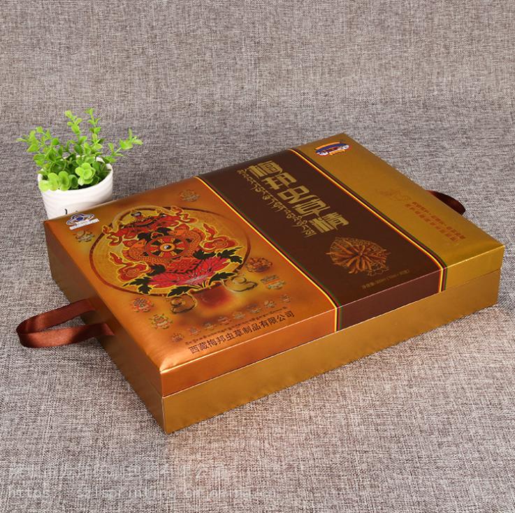 深圳翻盖包装盒定制,高端礼品盒设计,茶叶彩盒包装设计定做