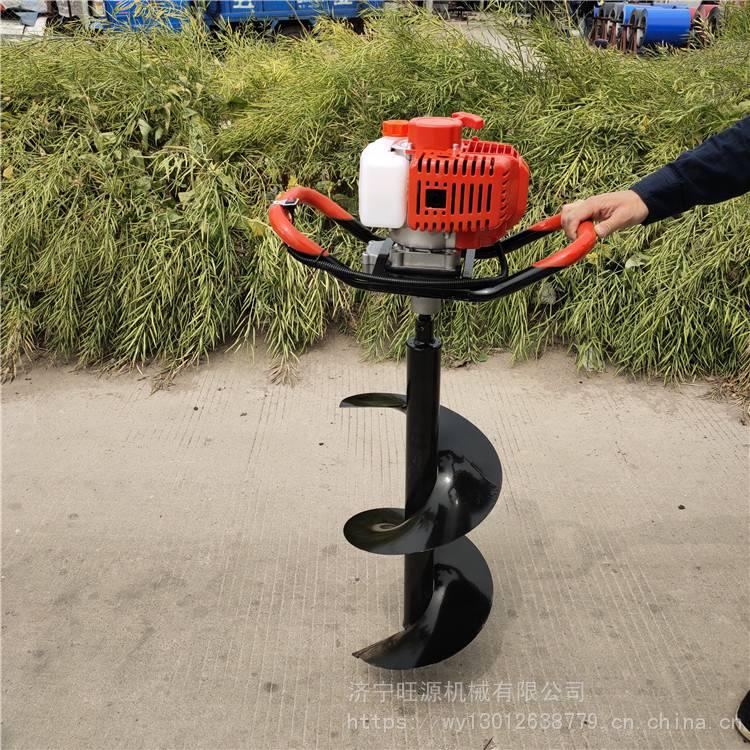 手提式挖坑机多功能汽油挖坑机单人超做挖坑机