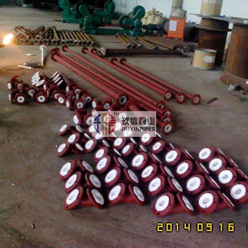 耐磨防腐耐高温衬四氟管道优异性能