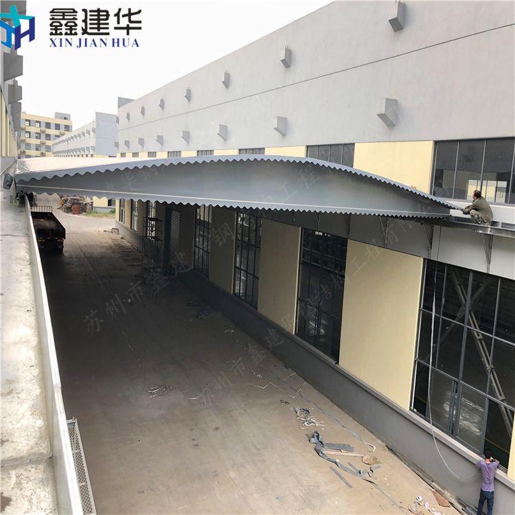 苏州昆山两厂房之间可搭建伸缩雨棚 电动雨篷图片效果