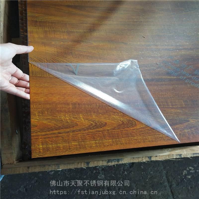 广告招牌用仿紫檀木不锈钢木纹板 不生锈1mm厚木纹不锈钢包边