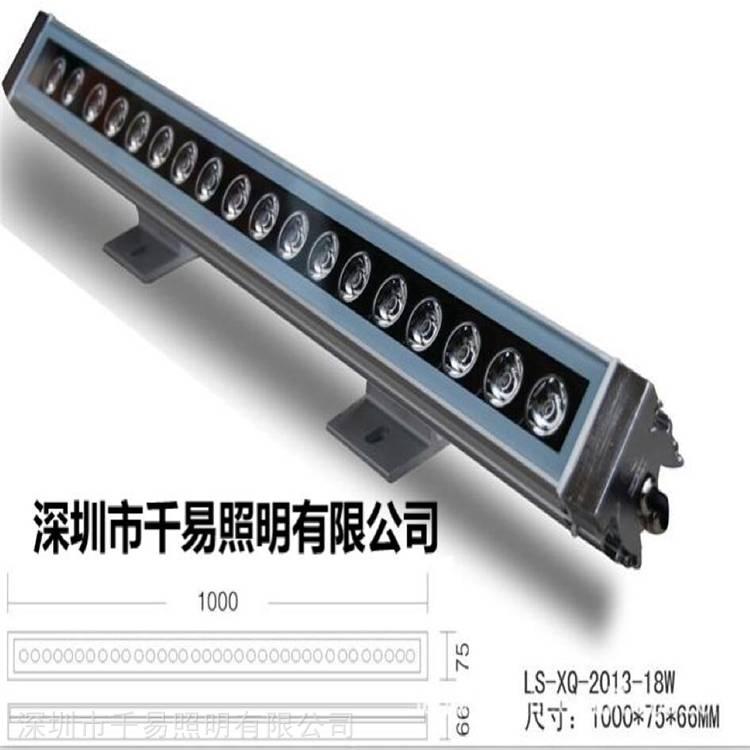 黄光LED洗墙灯18W条型灯厂家便宜好货线条灯