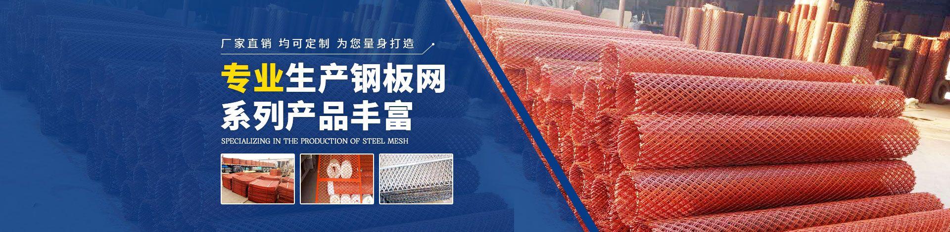 安平县万泰金属丝网制品有限公司