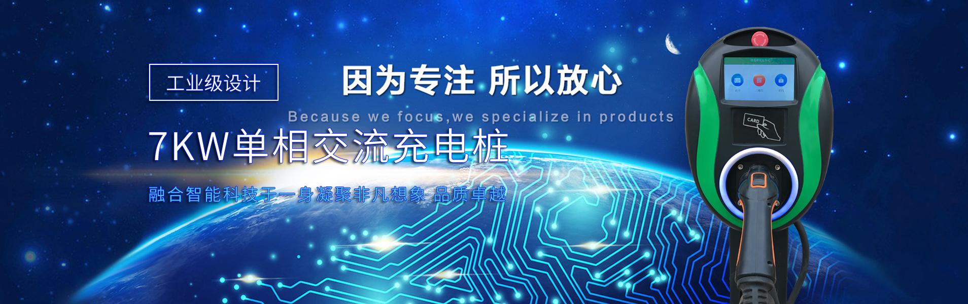 西藏世峰高科能源技术有限公司深圳分公司