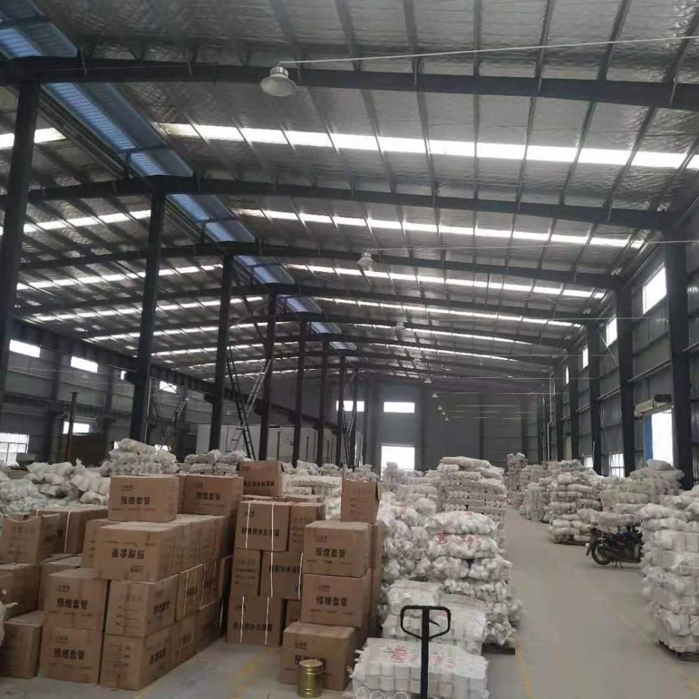 廠家直銷PVC管件配件 同層雙調節預埋排水多功能積水器