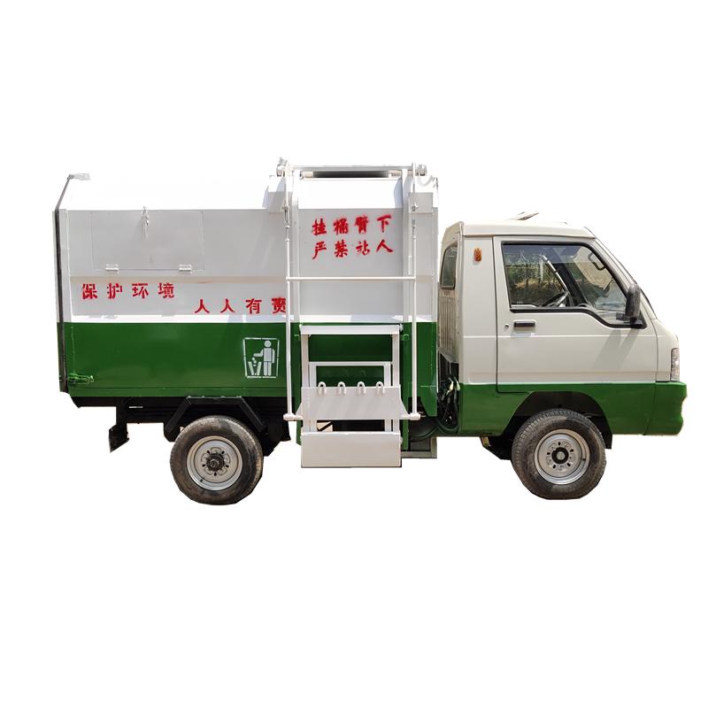 新能源电动四轮挂桶垃圾车清运车 小型垃圾车厂家 4方电动环卫