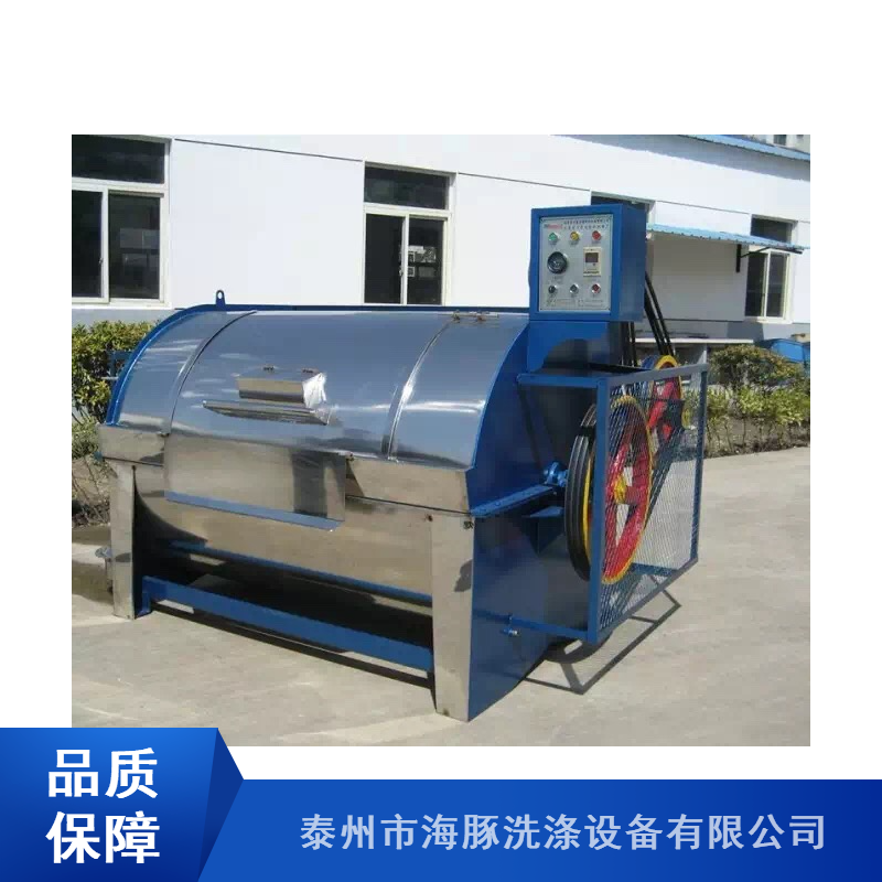 海豚半自动工业洗衣机XGP70工业洗衣机运转平稳滚筒型工业洗