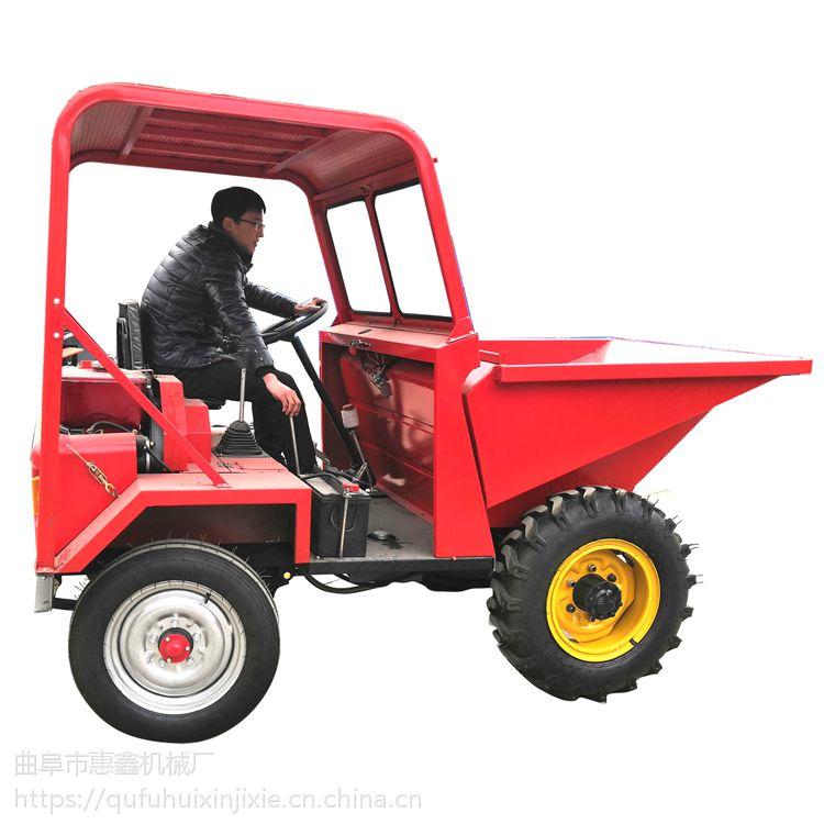 高效节能的柴油四轮车 热卖筑路施工用前卸式翻斗车 嘉兴噪声低的四轮翻斗车