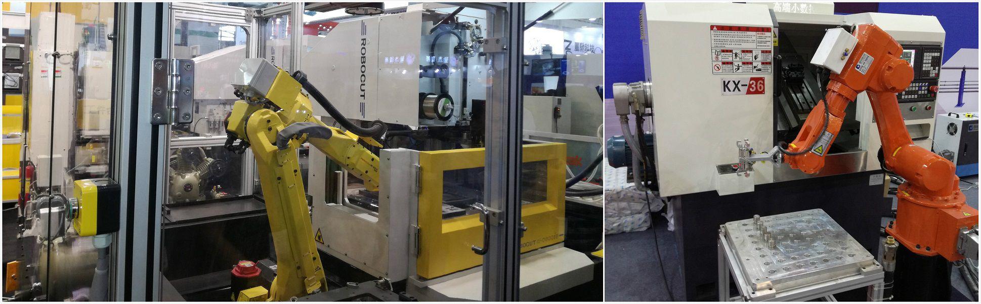 深圳拿铁智能装备科技有限公司